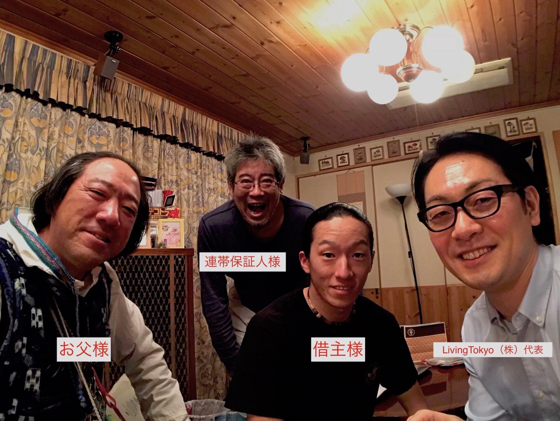 文京区千駄木の倉庫の更新契約が完了しました。