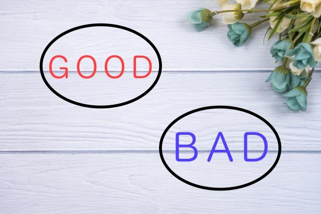 管理会社の対応、いい悪いを見分けるポイント